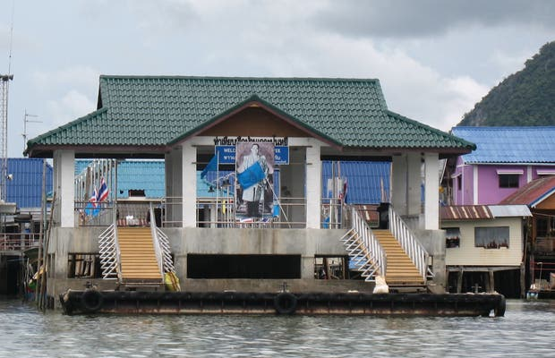 Floating people of Koh Panyee