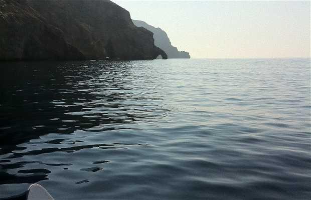 La Azohia Cabo Tiñoso