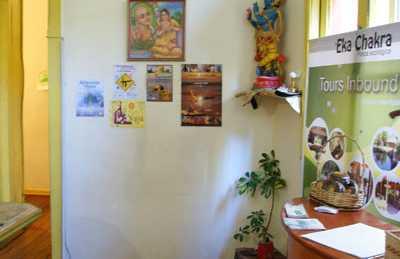 Centro Cultural Hare Krishna
