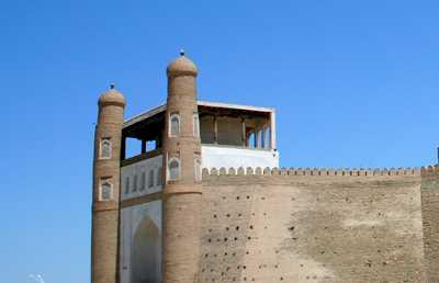 La fortaleza del emir