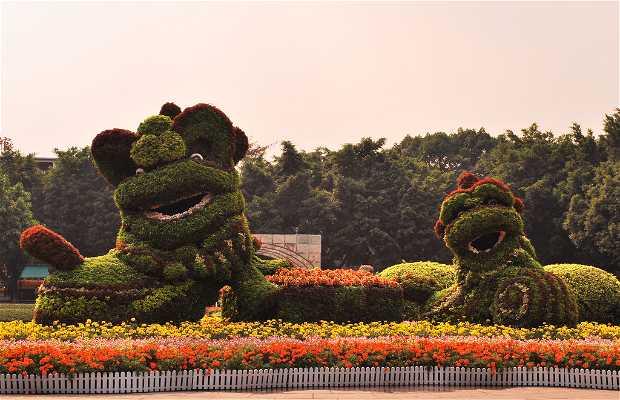 Chen Clan Ancestral Hall Gardens
