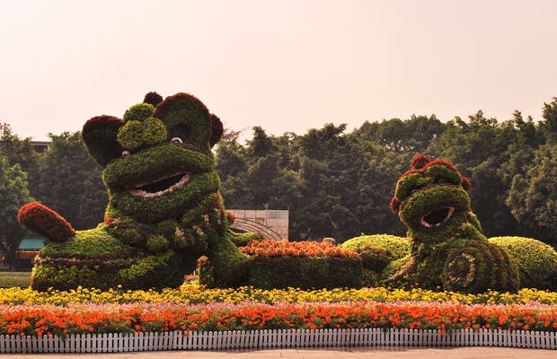 Jardines del Clan Chen