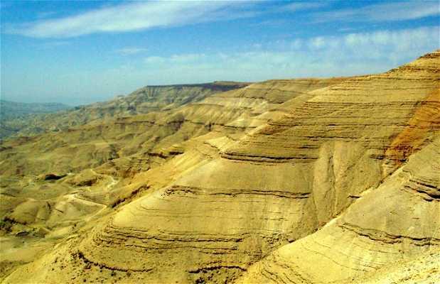Reserva Natural de Wadi Mujib