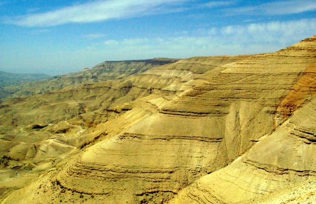 Réserve naturelle de Wadi Mujib