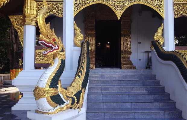 Wat Phra That Chom Kitti