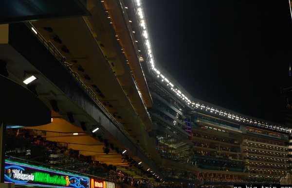 Hippodrome of Hong Kong