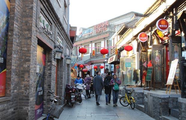 Hutong Yandai Byway