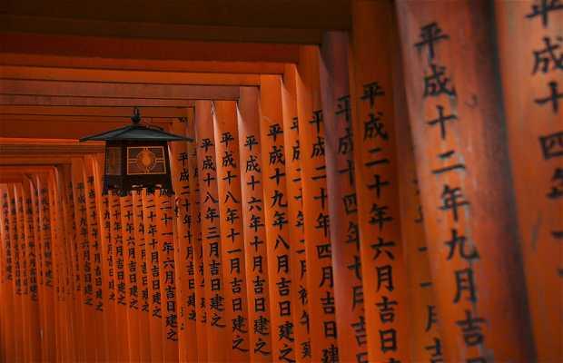 Temple de Fushimi Inari