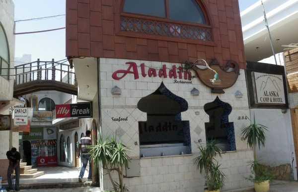 Aladdin Resturant
