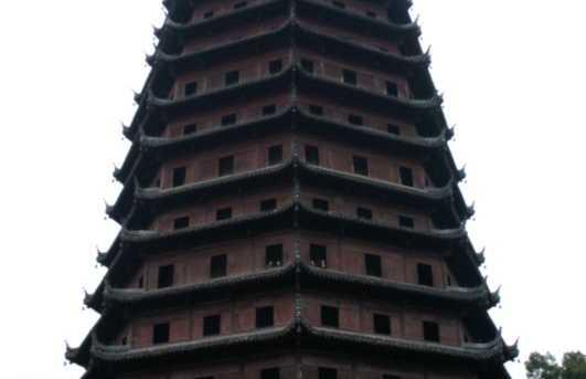The six harmonies pagoda