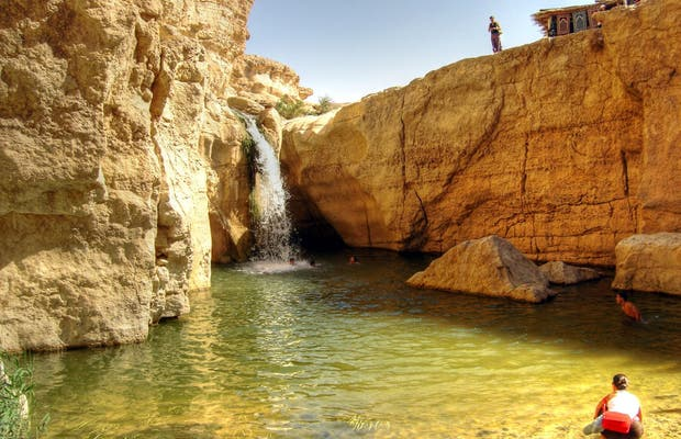 Chebika Mountain Oasis