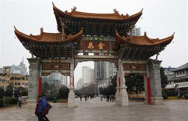 Jin Ma Bi Ji Square