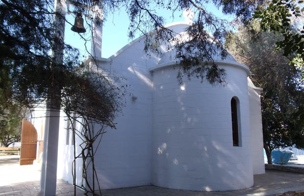 Ermita de la Universidad de Chipre