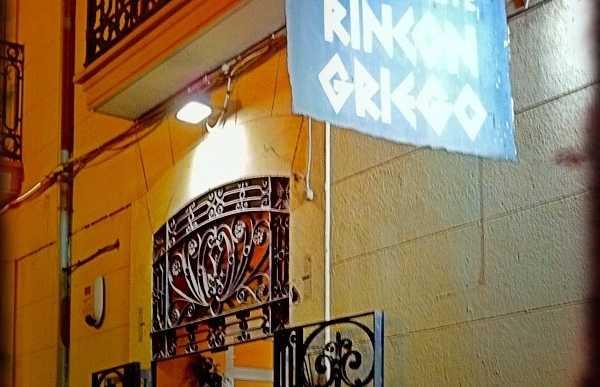 Restaurante Rincón Griego