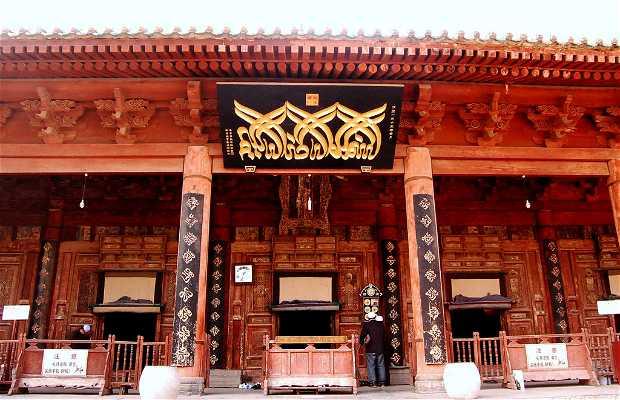 The Mosque of Xian