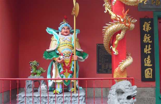 Kwong Siew Free School