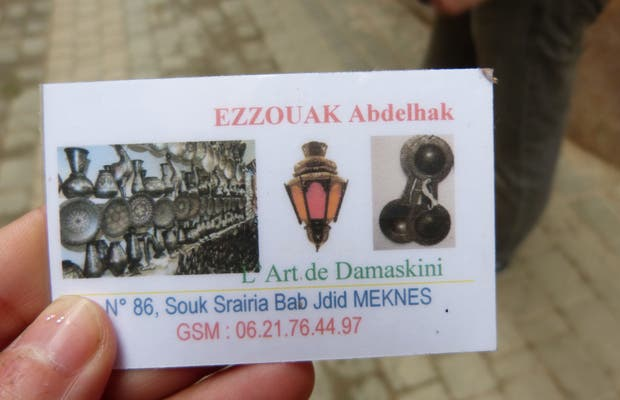 Abdelhak Ezzouak L'art de Damaskini