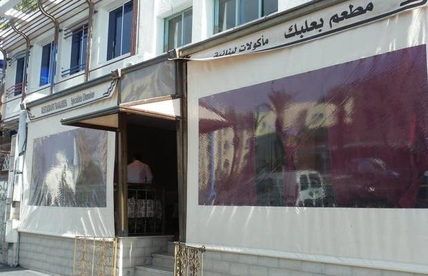 Baalbek Restaurant