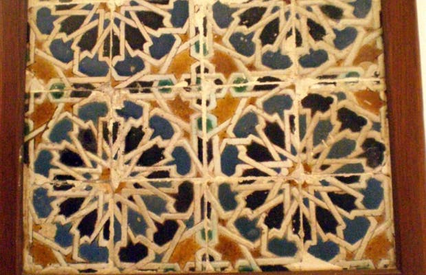 Museo de Artes islámicas