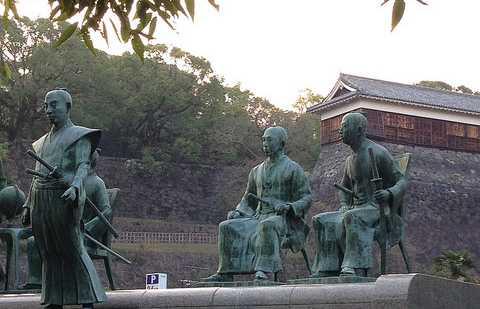 Escultura Shonan Yokoi