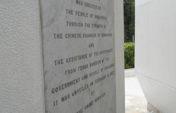 Monuments aux morts chinois à Singapour