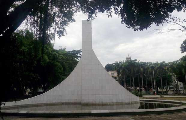 Memorial Getúlio Vargas