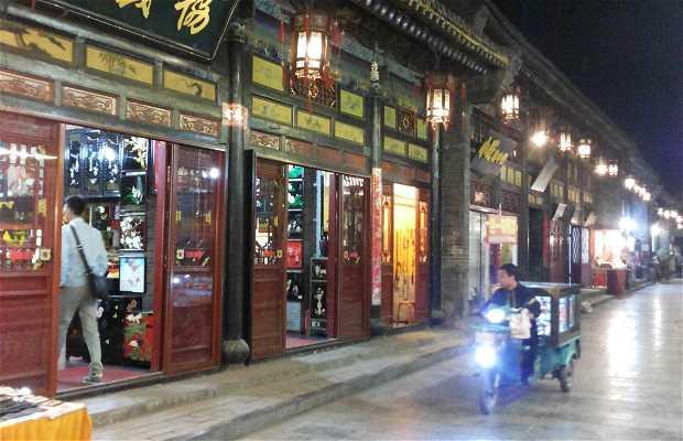 Ancient Ming-Qing Street