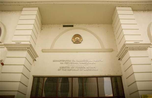 Palacio Boris Sarafov