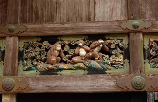 San Saru (三猿)