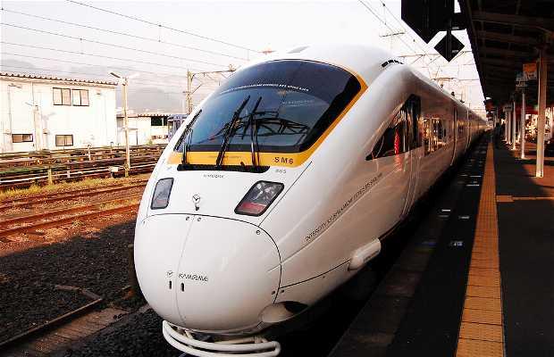 Le train Kamome