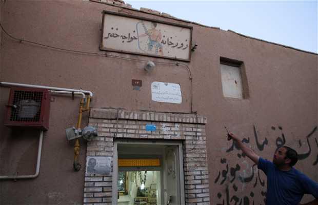 Zurkhaneh de Yazd