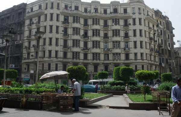Plaza El Alfy