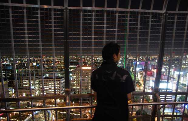 Torre Nagoya TV