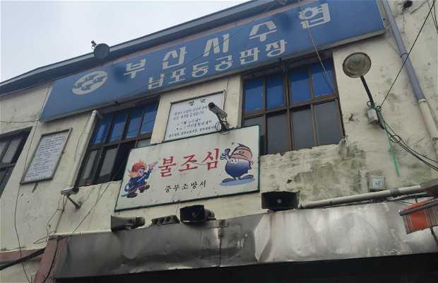 Fish dry market