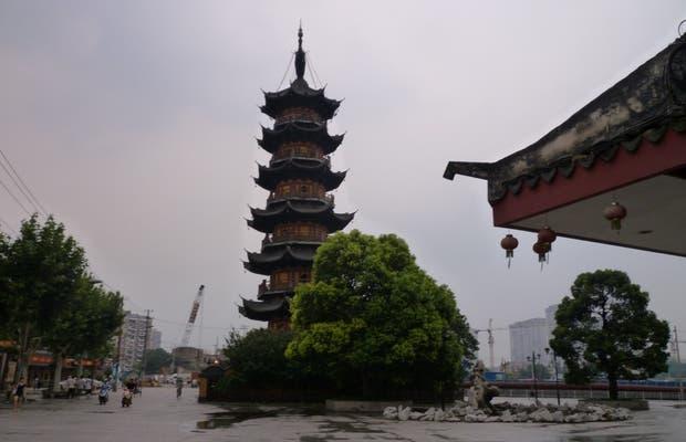 Padoga de Longhua