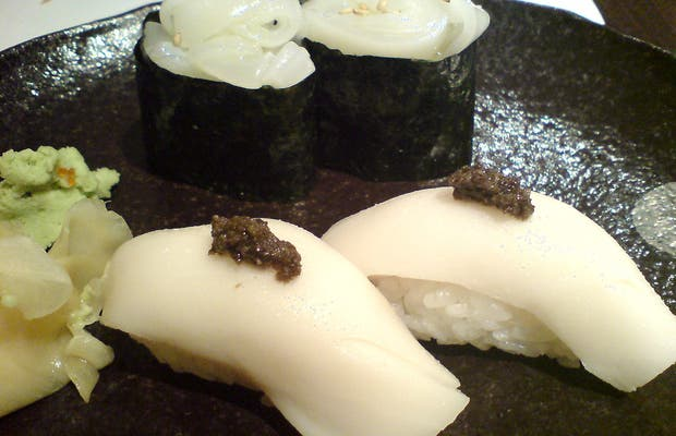 Sushi Bar 19