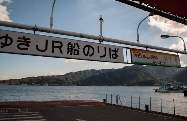 Estación del ferry