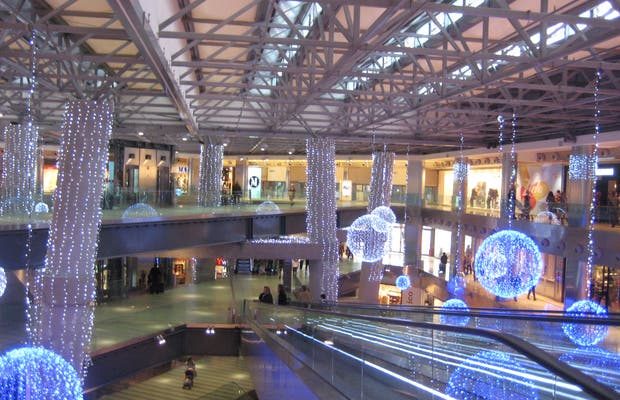 Zielo Shopping Center