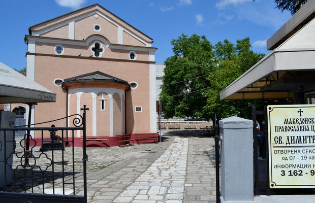Chiesa di San Dimitrija