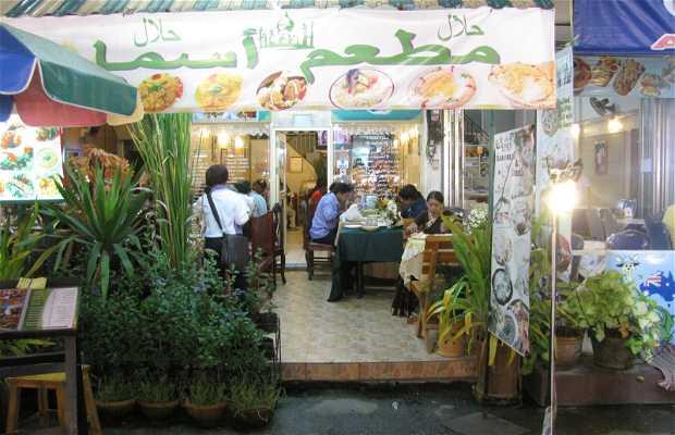 Asma Restaurant