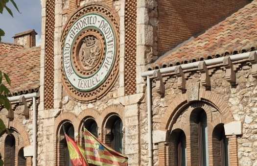 Archivo histórico de Teruel