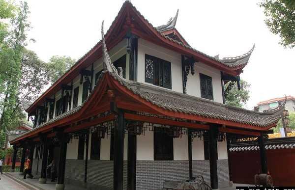 Jardins de Wenshuyuan