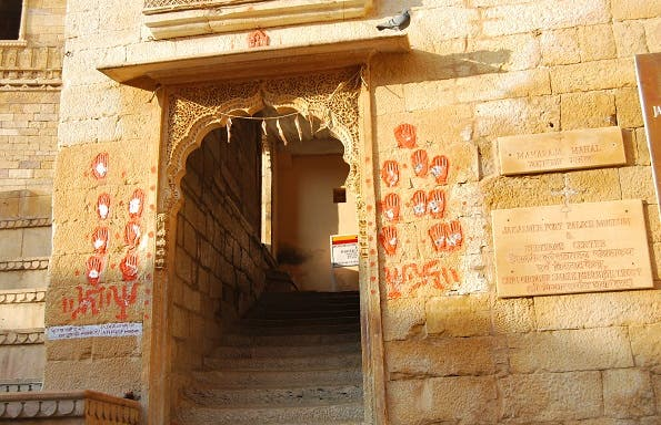 Museo del Fuerte de Jaisalmer
