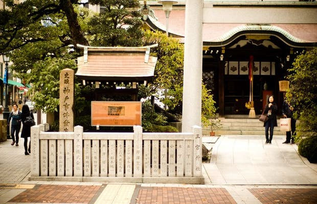 Santuario Sannomiya