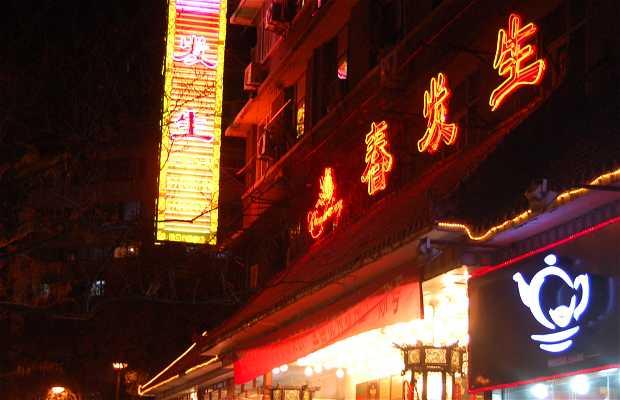 Chun Fa Sheng Restaurant
