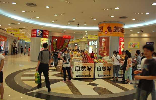 Heng Bao Plaza