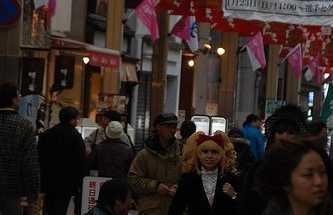 Calle Teramachi