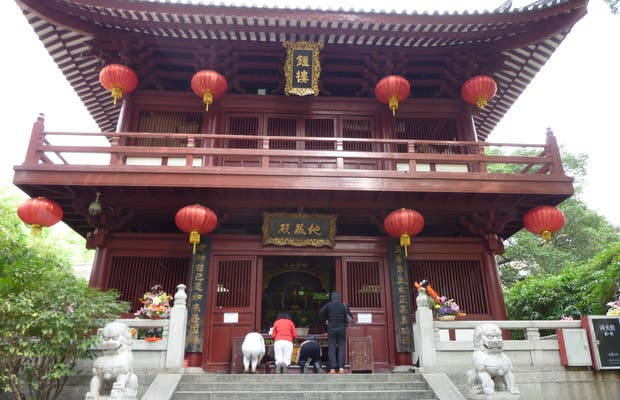 Guangxiao Temple (Bright Filial Piety Temple)