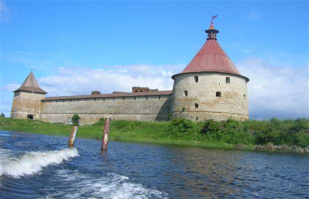 La forteresse de Chlisselbourg