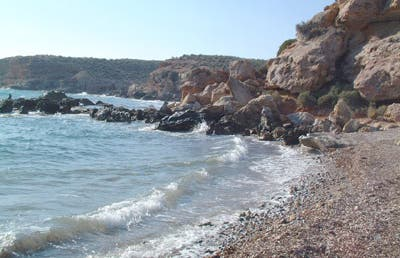 Playa De La Grúa